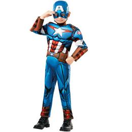 Amerika Kapitány - Captain America Jelmez Gyerekeknek