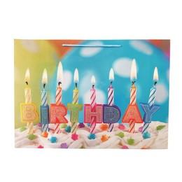 Birthday Feliratú Szülinapi Gyertya Mintás Dísztasak