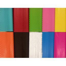 Egyszínű Rombusz Mintás Csomagolópapír Vegyesen - 70 cm x 2 m