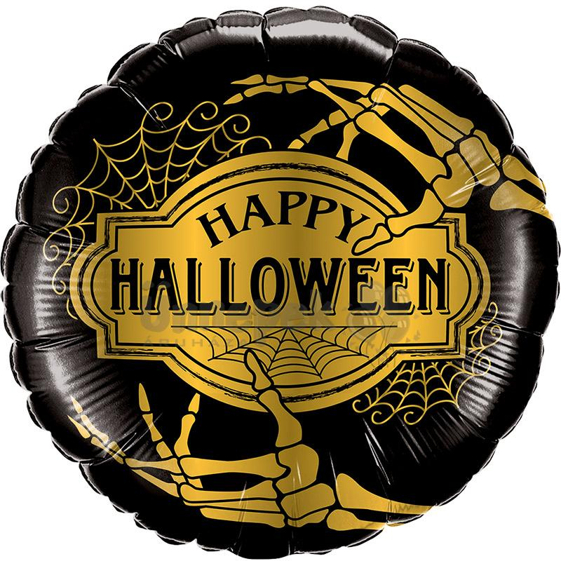 18 inch-es Golden Skeleton Happy Halloween Fólia Lufi