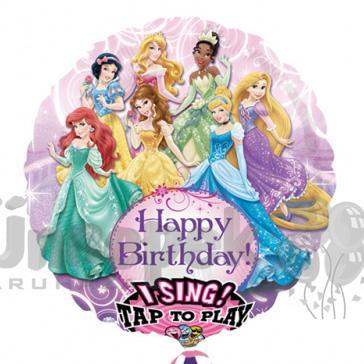 28 inch-es Hercegnők - Princesses Éneklő Szülinapi Héliumos Fólia Lufi