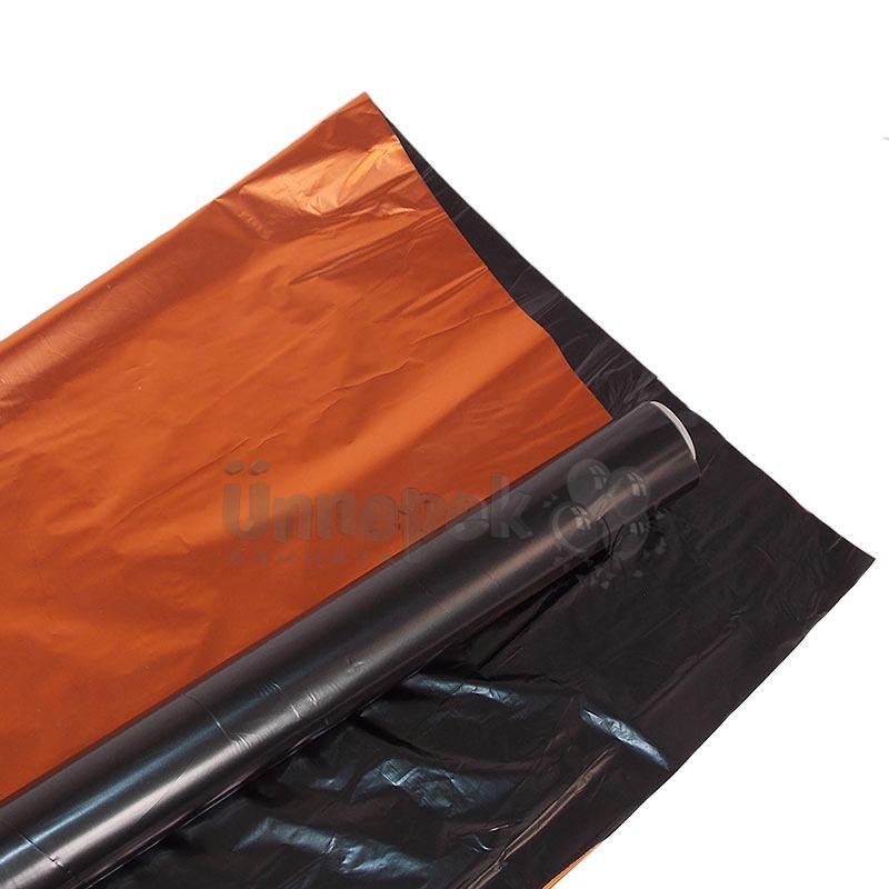 Kétszínű (Fekete - Narancs) Metál Fényes Fólia Csomagoló - 1 m x 20 m 2fe9cd4cca