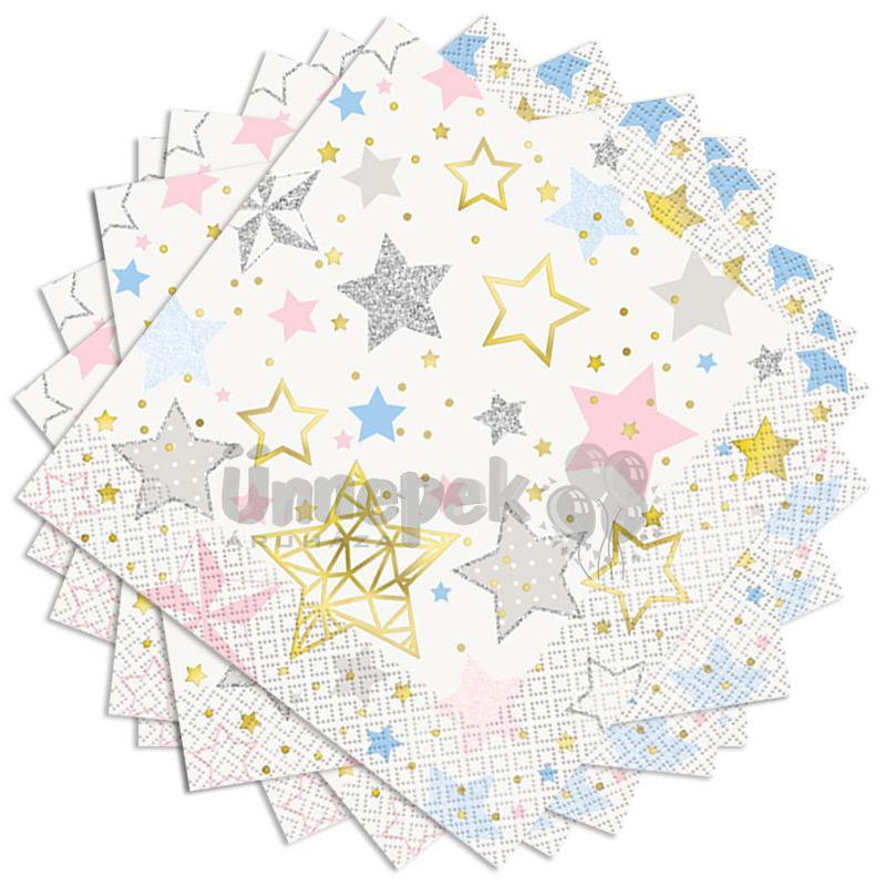 Színes Csillagokkal Mintázott Parti Szalvéta - 33 cm x 33 cm, 16 db-os