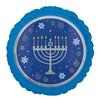 18 inch-es Hanuka - Happy Hannukkah Fólia Lufi