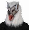 Ezüst Farkas Parti Maszk