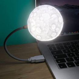 USB - Hold Lámpa